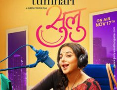 Tumhari Sulu – A Movie Review